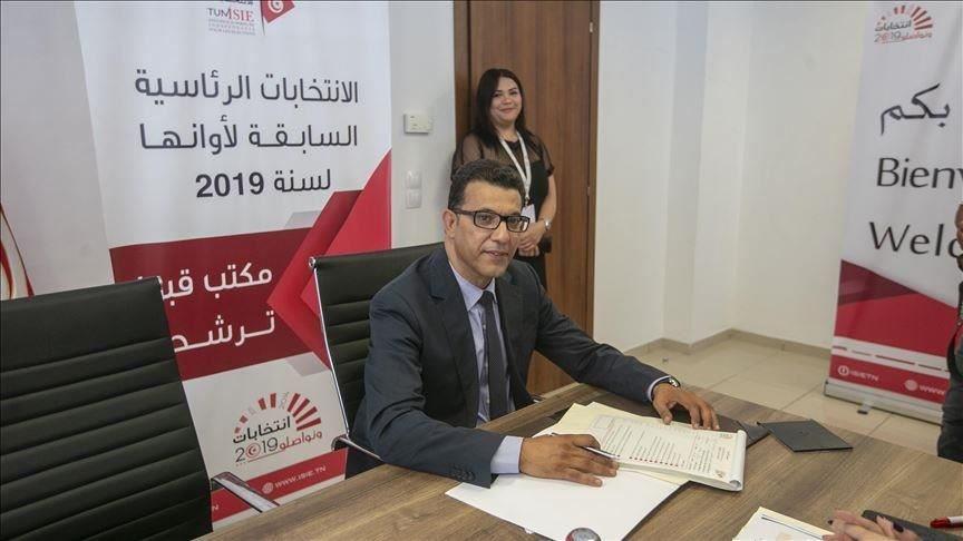 depot-de-candidature-presidentielle-tunisienne-2019.jpg
