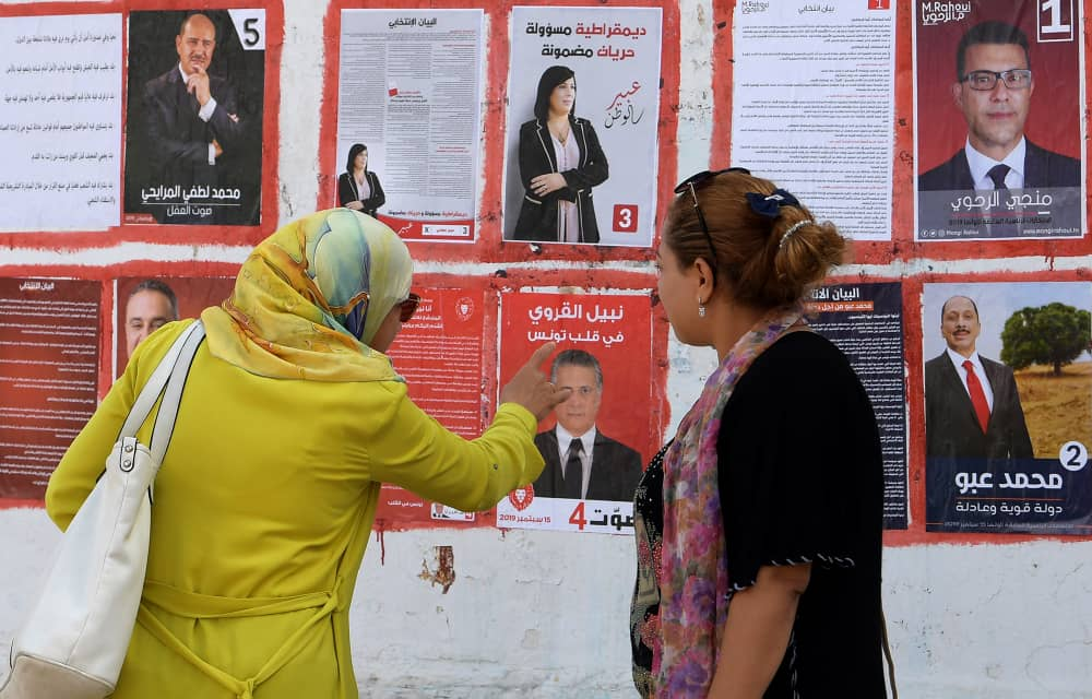 presidentielle-tunisienne.jpeg