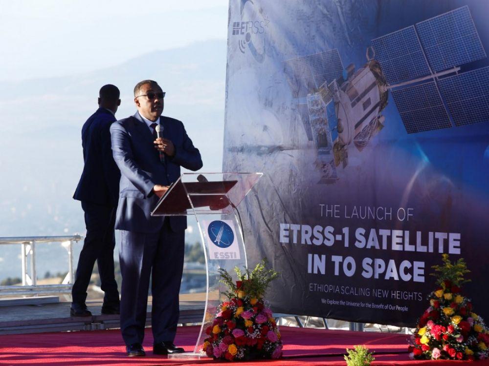 Éthiopie-lancement-du-premier-satellite-de-télédétection.jpeg