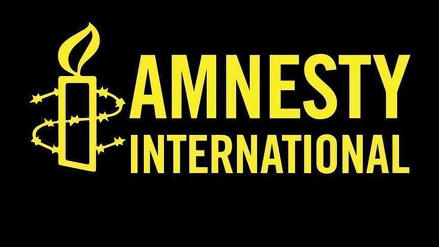 logo-amnestu-international.jpeg