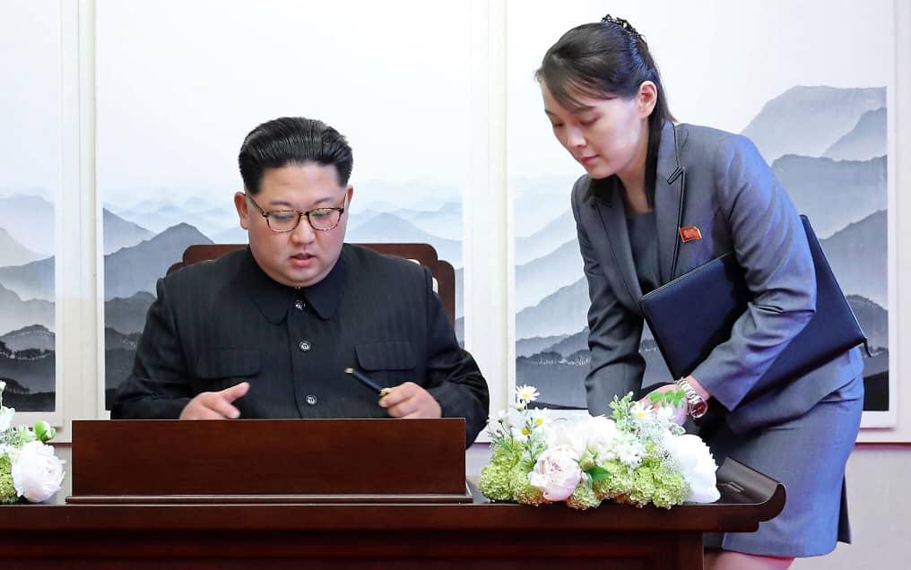 Kim-Jong-Un-et-Kim-Yo-jong.jpeg